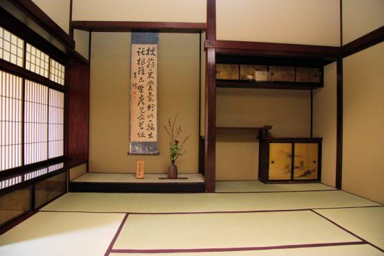 Japanese Decor